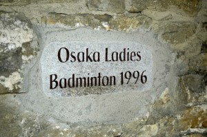 Plaque in Rothenburg wall